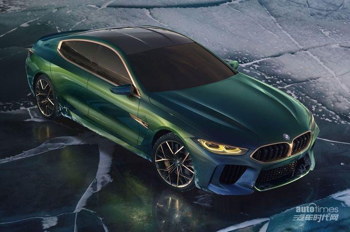 宝马推出M8 Gran Coupe概念车