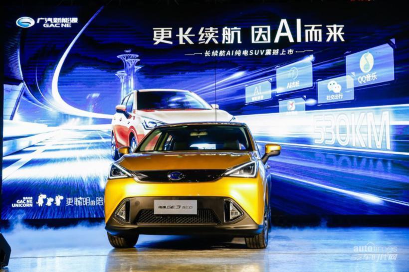 纯电畅行首都经济圈, 广汽新能源GE3 530天津区域正式上市