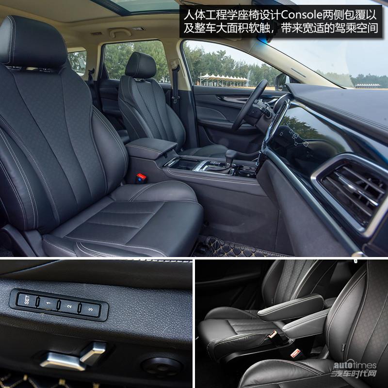 试驾捷途X90:8万元性价比之王 这款SUV没对手!