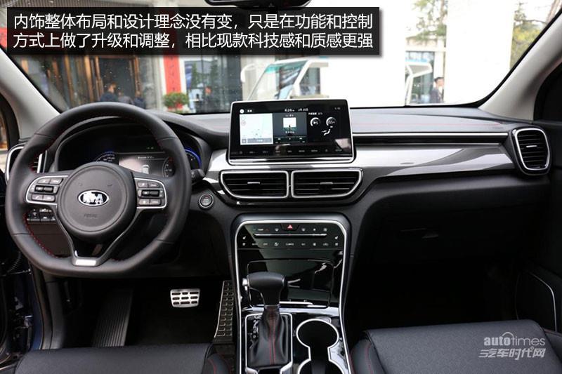 实力不容小觑 试驾东风悦达起亚新一代KX5