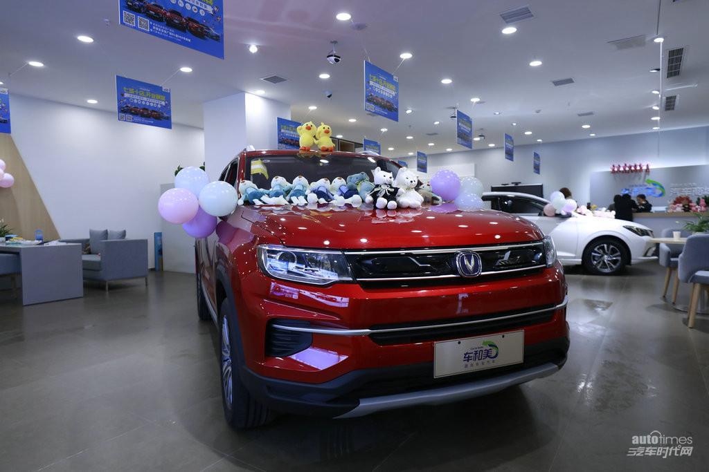 车和美十店同开 新零售模式布局成都