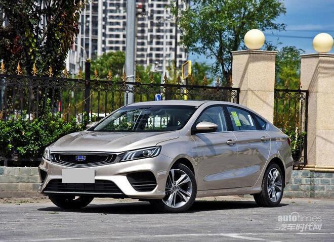 吉利缤瑞新增车型上市 售7.58-8.88万元