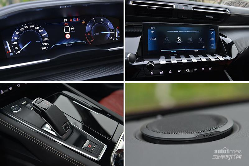 完美演出 超預期  新一代508L科技智能彰顯硬實力