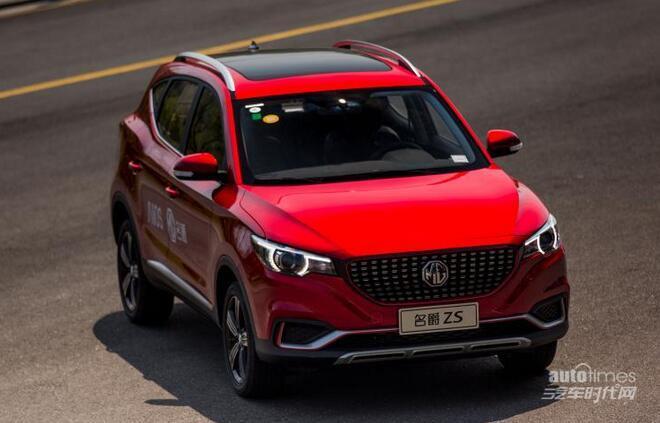 名爵ZS新增车型正式上市 售价8.18万元