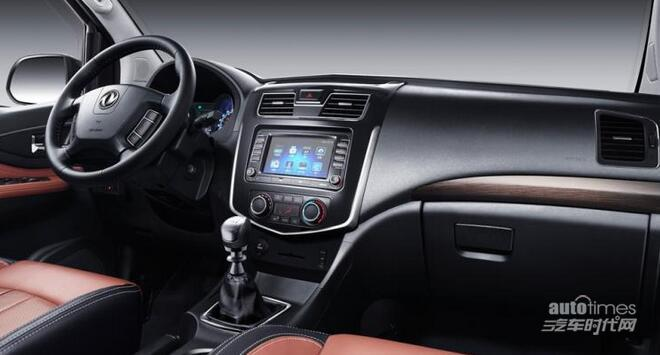 新款风行F600正式上市 售9.49-9.69万元