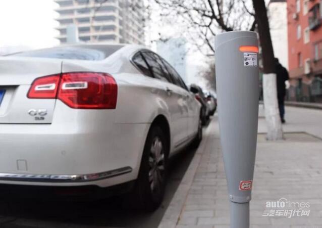 北京东城/西城/通州实行电子停车缴费