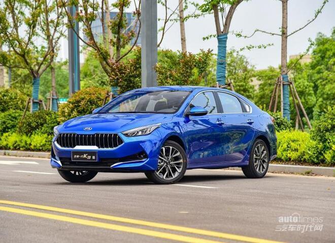 国产起亚新K3详细预售价 预售10.58万起
