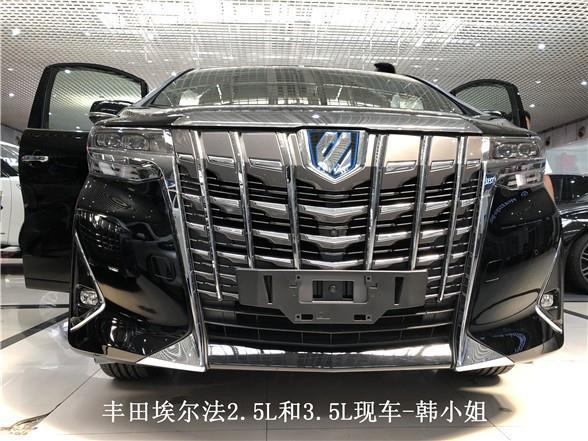 _丰田埃尔法2.5l配置参数 现车销售高清实拍现车价格