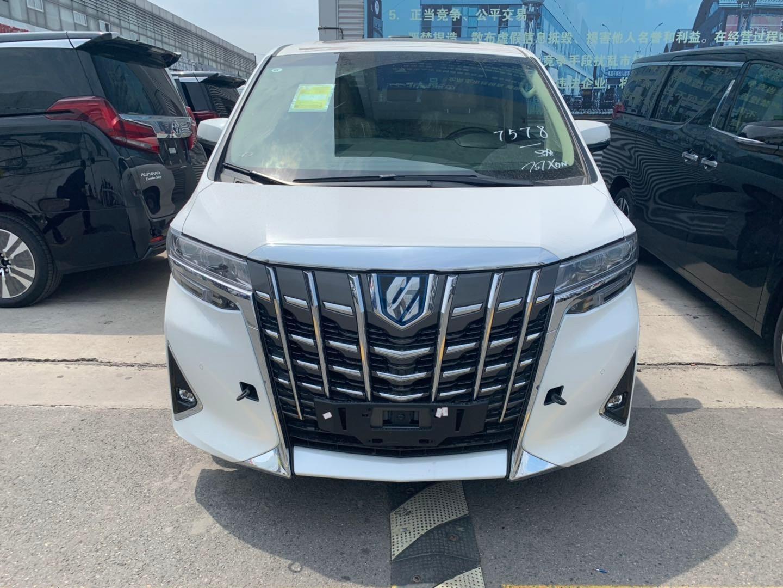 _2020款丰田埃尔法2.5l油混全系现车售价