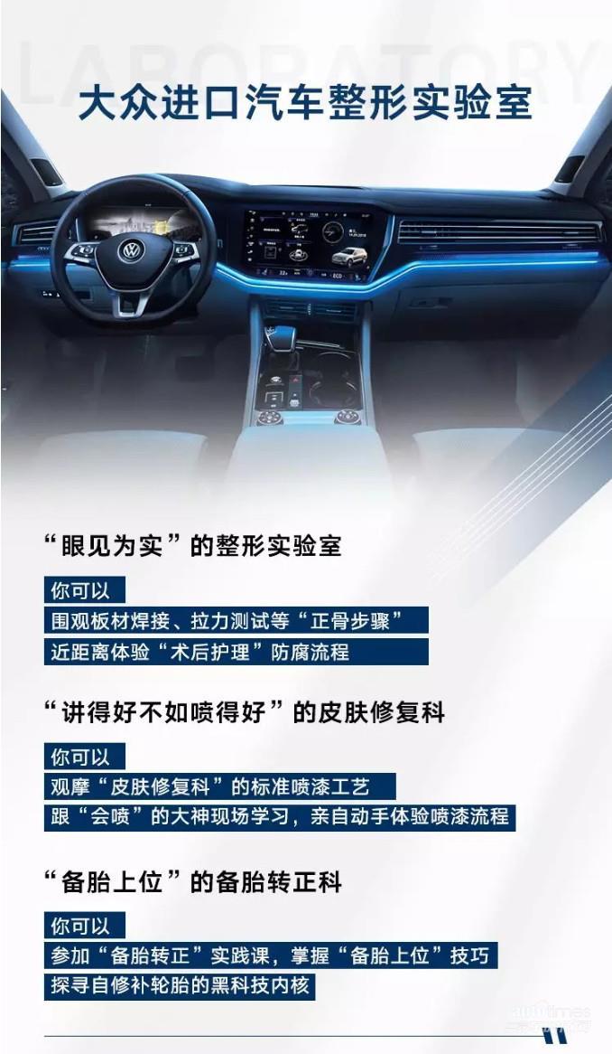 9月28日,成都新進程邀您近距離了解愛車維修黑科技