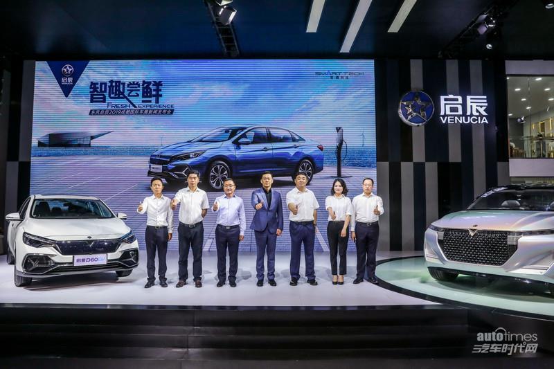 专访东风启辰汽车公司总经理马磊