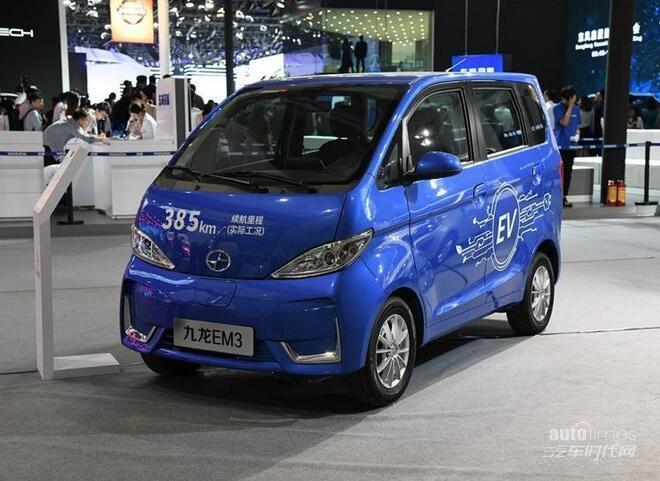 九龍EM3正式上市 售8.58萬和10.18萬元