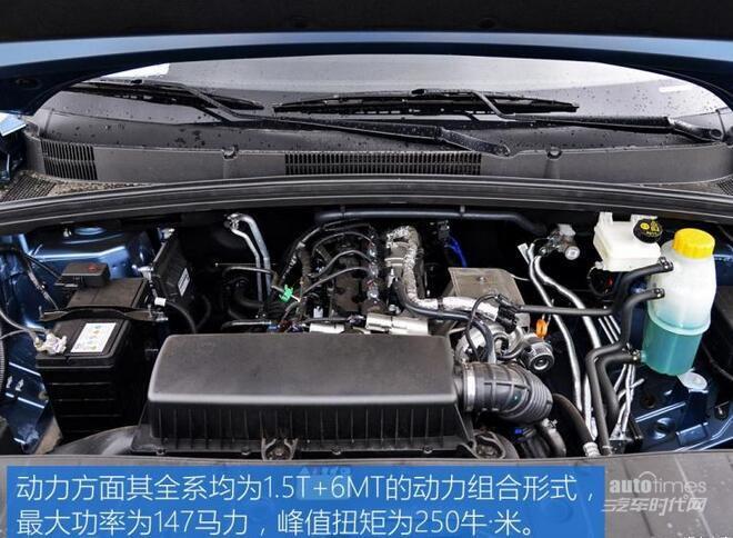 五菱宏光PLUS正式上市 售6.58-7.98萬元