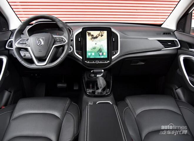 2020款寶駿530上市 售價7.78-9.98萬元