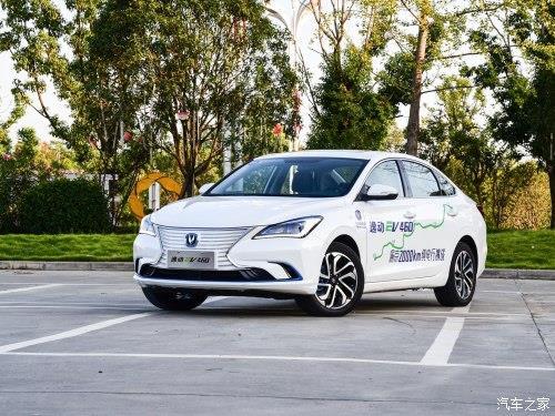 【精彩】纯电动车型长安逸动EV460比燃油车更加省钱