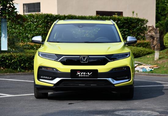 [热点]东风本田XRV价格限时低价售全国