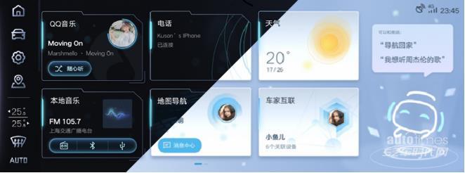 迎来50余项优化 爱驰AI-OS全新版本重磅升级