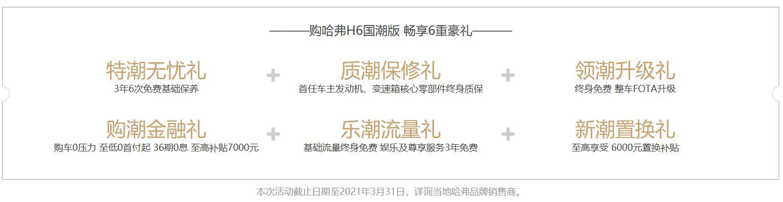 http://img5.autotimes.com.cn/news/2021/04/0401_084826582345.jpg