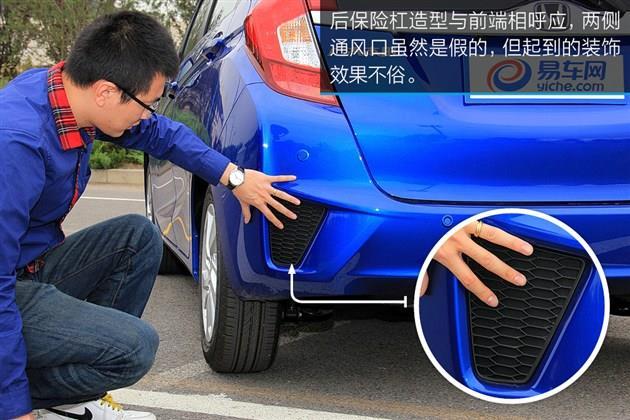 本田飞度2018款价格 1.5L自动挡最低多少钱