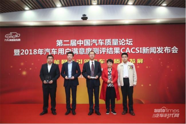 一汽-大众荣获中国质量协会2018年满意度调研7项冠军