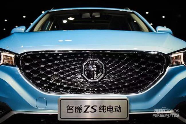 名爵ZS纯电动广州车展首秀 续航里程最长428