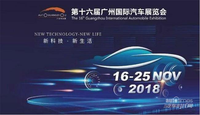 """广州车展新的科技当道 绅宝智行AI技术成""""最佳"""""""
