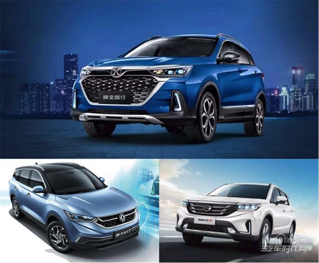 AI汽车时代来临 15万元内AI SUV推荐