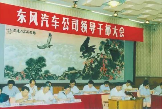 【新闻稿】风起十堰,向潮而立!解码东风改革开放40年-12052477.png