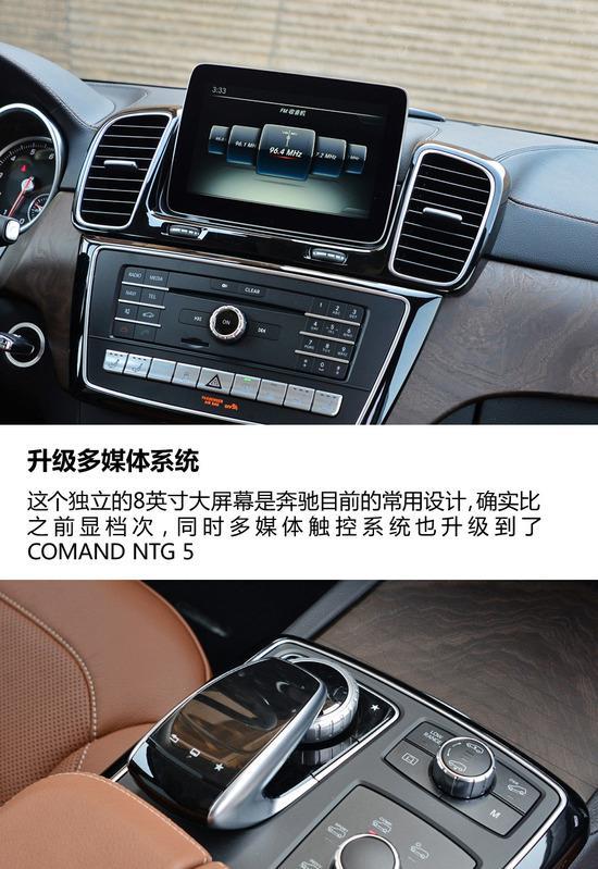 奔驰越野家族新王者 奔驰GLS400最新价格