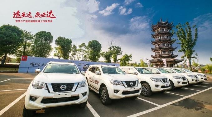 东风日产途达车辆配置及车辆优惠