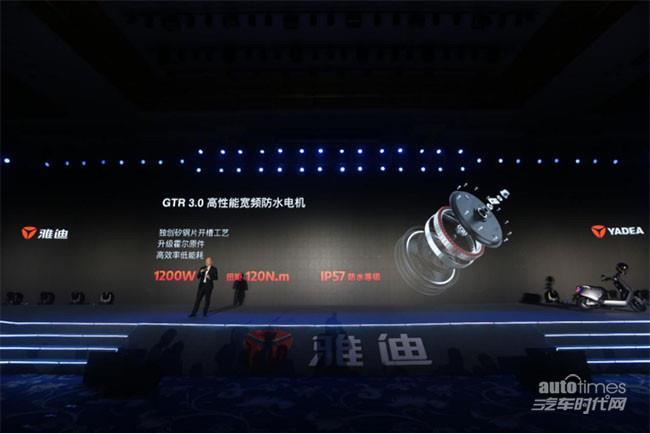 好莱坞明星代言雅迪 智能锂电电动车雅迪G5确认植入《极限特工4》