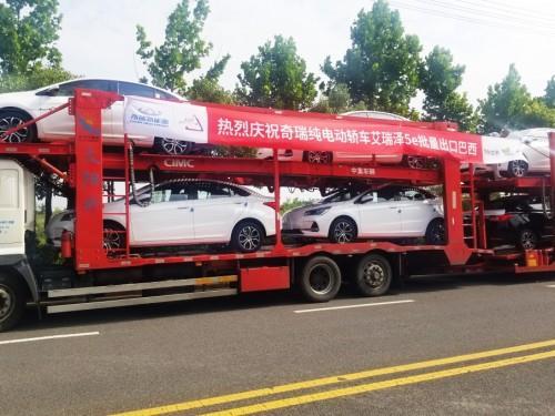 获国际市场认可,奇瑞新能源艾瑞泽5e批量出口巴西