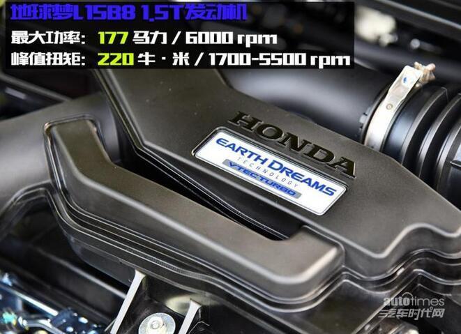 新款本田XR-V正式上市 售12.79-17.59万
