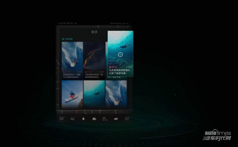 斑马3.0来了!上汽荣威全面启动全球最大规模智行系统演化升级