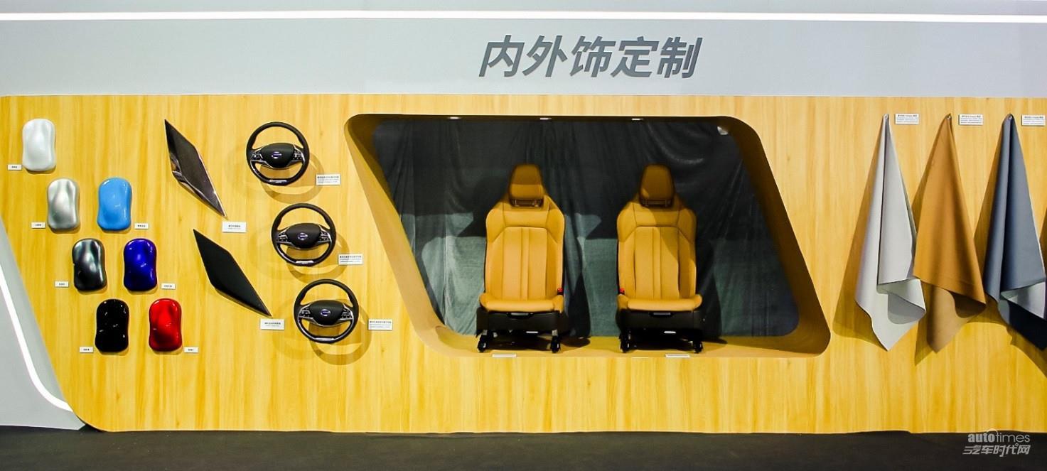 Aion LX(埃安LX)亮相成都车展  西南地区预售正式开启
