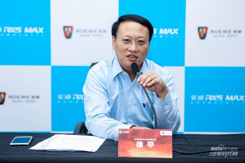 专访上汽集团技术中心常务副主任 徐平