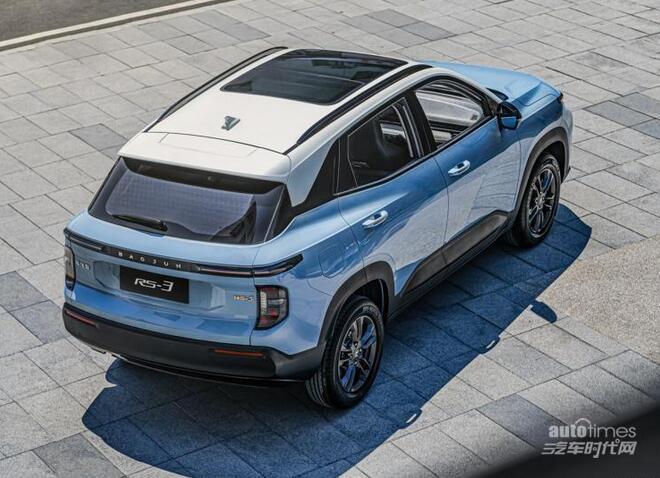 宝骏RS-3实车亮相 配置丰富/或10月上市