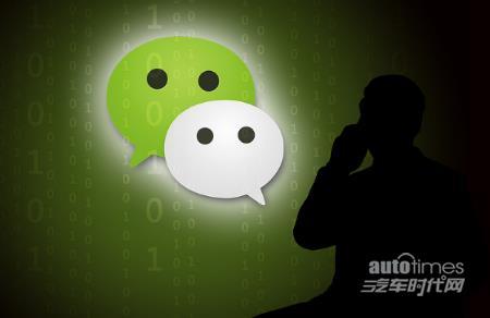 教你盗微信密码_最简单偷微信密码
