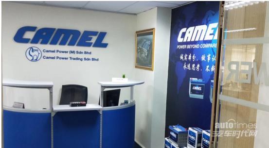 占领国际市场,骆驼马来西亚第一家自营旗舰店正式开业