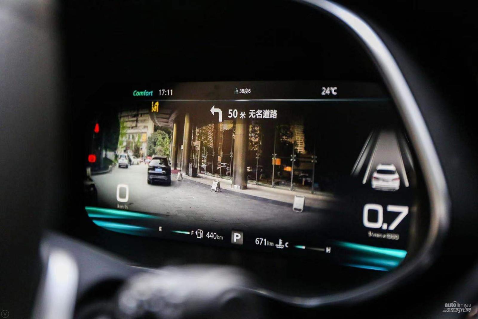 上汽荣威10月热销近4万台 RX系列全线报喜同比增长14%