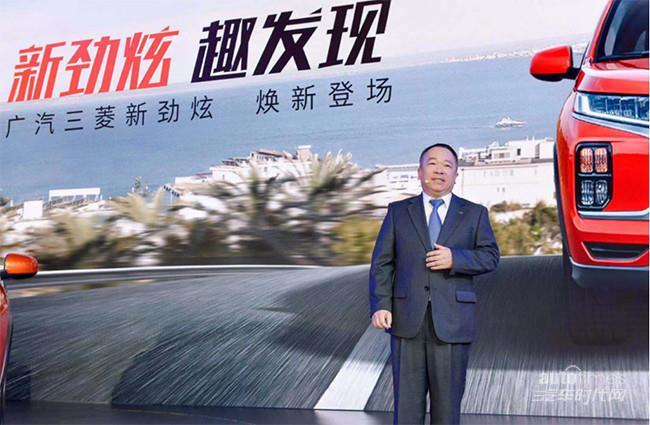 多项配置升级 广汽三菱新劲炫亮相广州车展