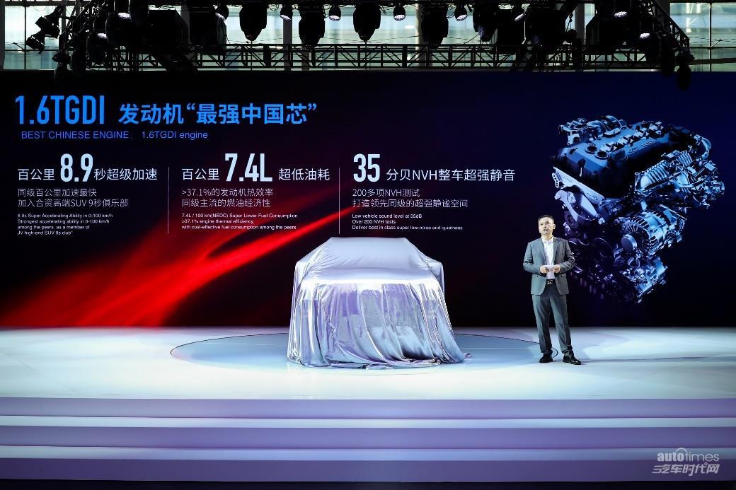 奇瑞全新SUV量产概念车全球首秀 明星阵容齐聚广州