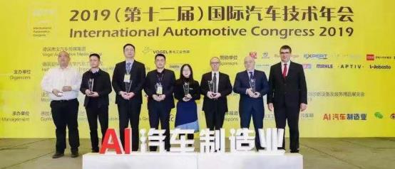 2019年屢獲殊榮 長城汽車以實力演繹中國汽車企業領軍者魅力