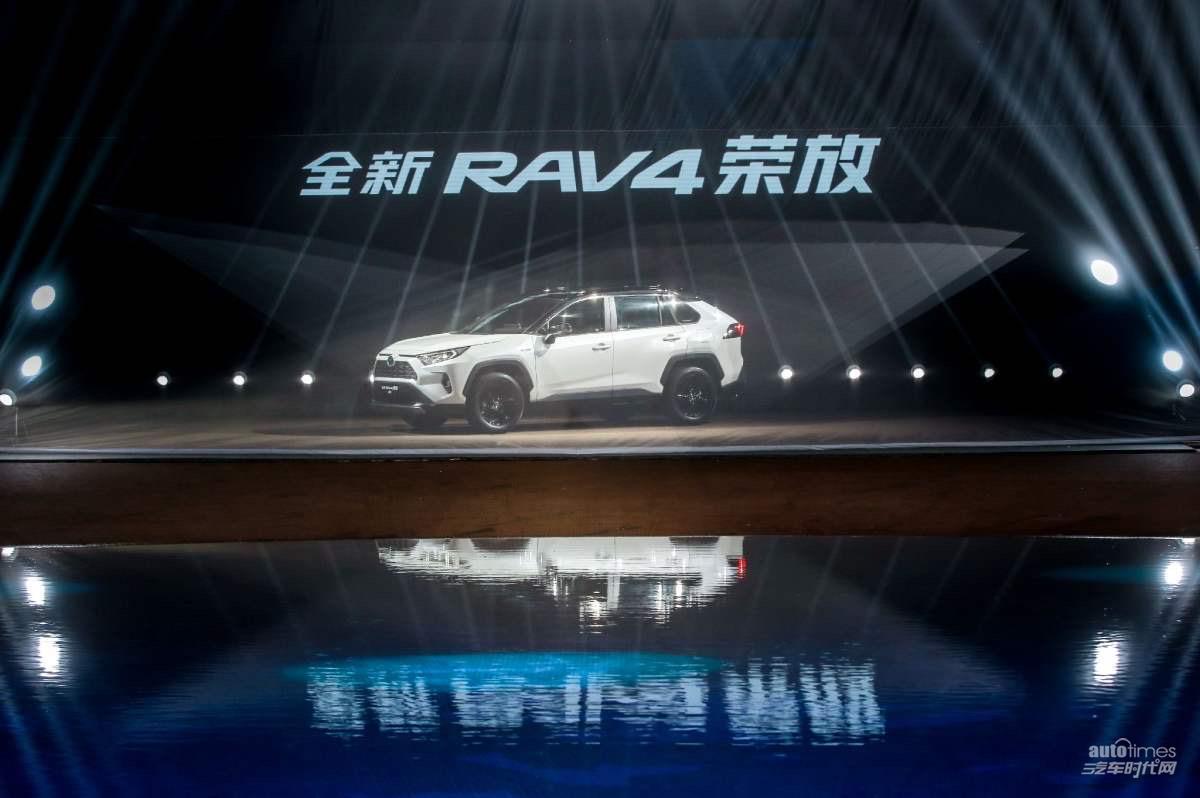 總算沒白等,全新RAV4榮放這次真厚道
