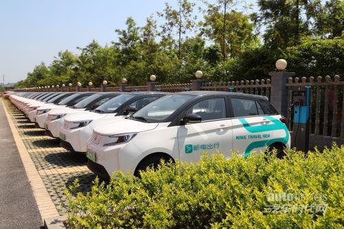 新特与清华大学苏州汽车研究院成立联合工程院 打造新智能电动汽车