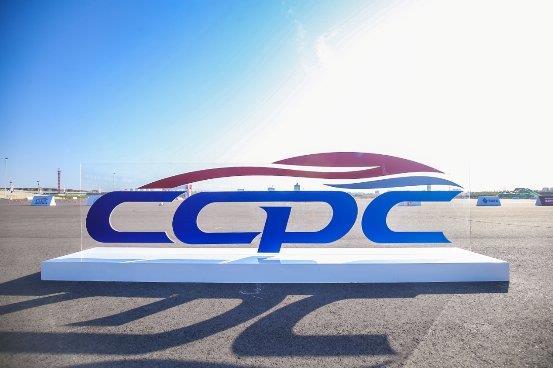 """赛程""""X+2"""" 2020年CCPC完全收视指南"""
