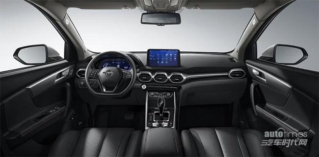 2020款海马8S正式上市 售价7.99-12.59万