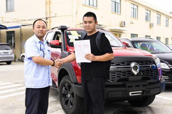 //img5.autotimes.com.cn/news/2020/07/0720_092752726981.jpg