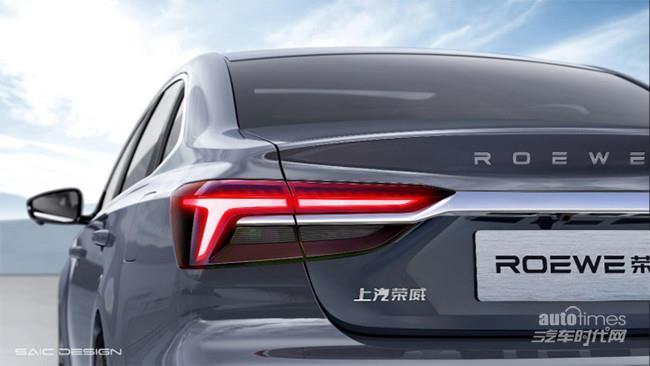 《【华宇平台网站】荣威新车外观细节图首次曝光 命名荣威i6 MAX!》
