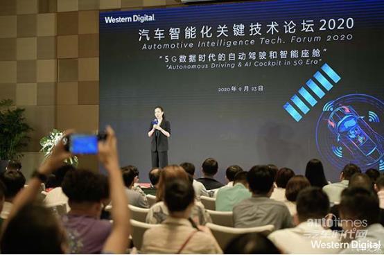 2020年汽车智能化关键技术论坛深圳落幕